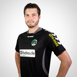 VfB-Shop-Torwarttrikot15-16
